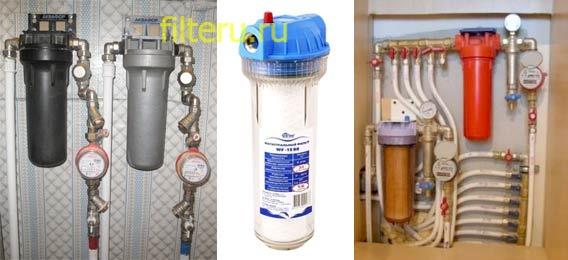 Виды магистральных фильтров для воды