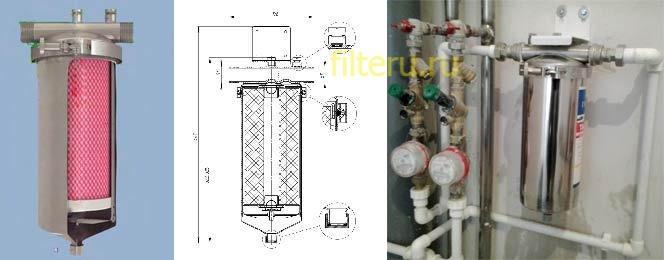 Магистральные фильтры для воды Гейзер