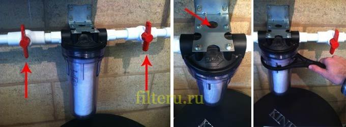 Инструкция по установке фильтра грубой очистки