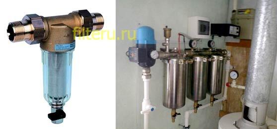 Лучшие магистральные фильтры для очистки холодной воды