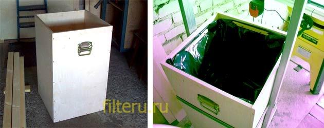 Строительные пылесосы с циклонным фильтром