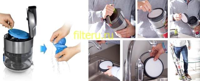 Как чистить циклонный фильтр пылесоса