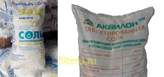Требования и стандарты соли для фильтра