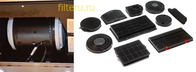 Угольный или жировой фильтр для вытяжки