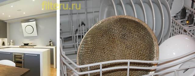 Жировые металлические фильтры для вытяжек