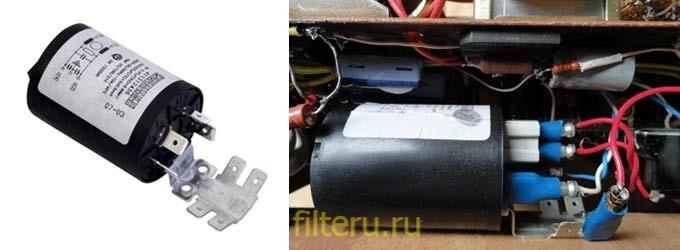 Конденсатор сетевой фильтр для стиральной машины