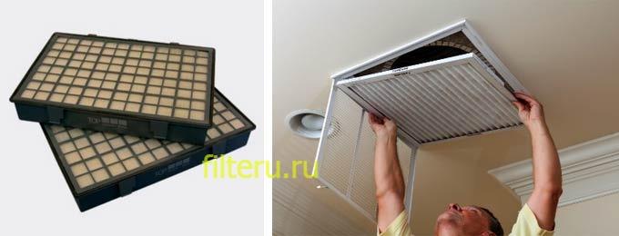 Какие бывают фильтры для систем вентиляции и кондиционирования воздуха