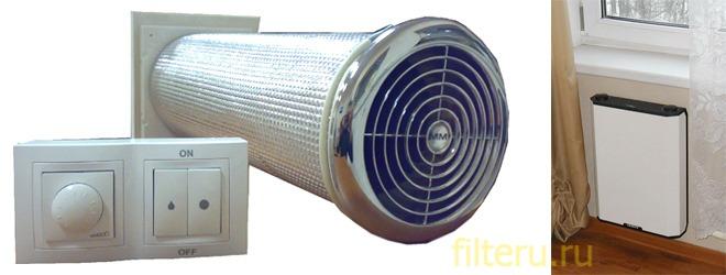 Приточный вентилятор с фильтром