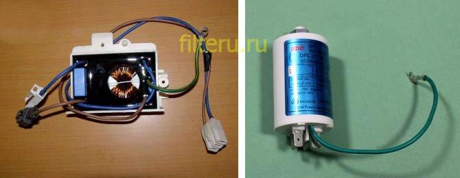 Купить сетевой фильтр для стиральной машины LG