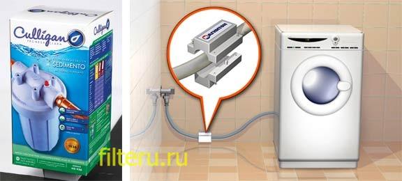 Фильтры для воды для стиральных машин автоматов