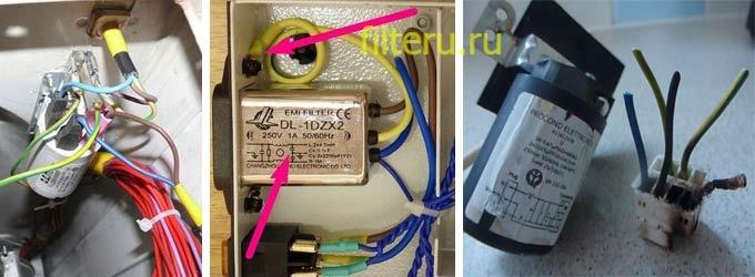 Нужен ли сетевой фильтр помехоподавляющий для стиральной машины
