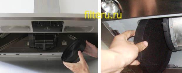 Как установить угольные фильтры в вытяжку