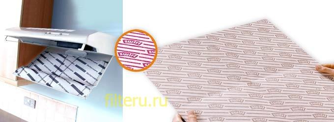 Какой купить жировой фильтр для вытяжки