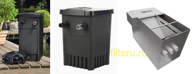 Безнапорные фильтры для пруда