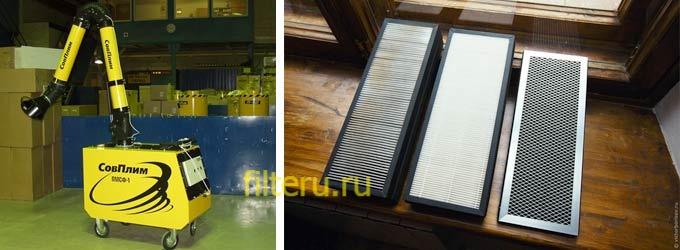 Фильтры НЕРА тонкой очистки для систем вентиляции