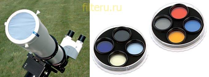 Как работают современные фильтры для телескопа