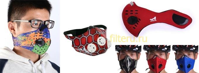 Велосипедная маска с угольным фильтром