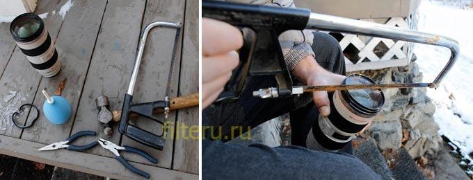 Снять фильтр с помощью ножовки