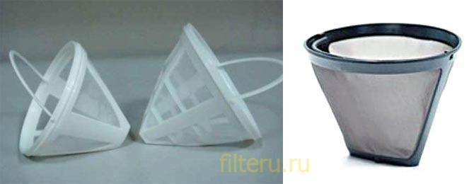 Многоразовые фильтры для кофеварок