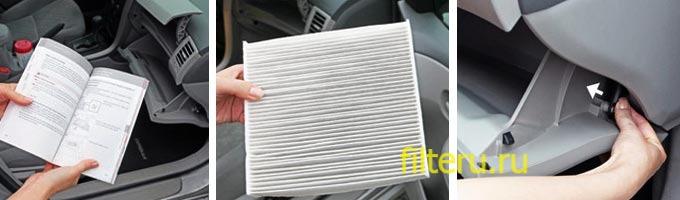 Как часто надо заменять салонные фильтры автомобиля