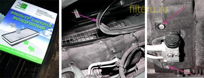 Замена фильтра на ладе приора с кондиционером