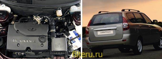 Как поменять фильтр салона автомобиля
