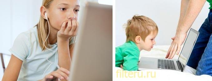 Как поставить фильтр на интернет для детей
