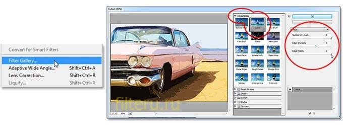 Почему после установки не работают фильтры в Фотошопе