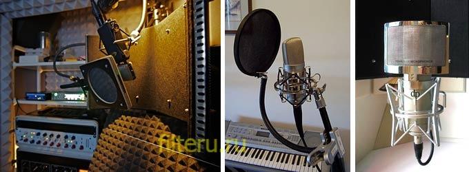 Поп фильтр для микрофона
