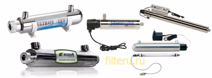 Ультрафиолетовый фильтр для воды