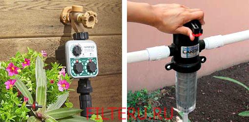 Программируемая подача воды в систему капельного полива