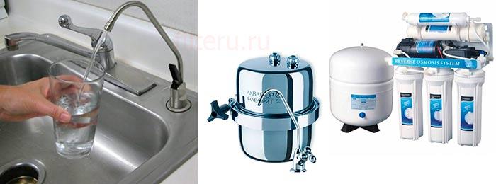 Осмосные фистемы очистки воды