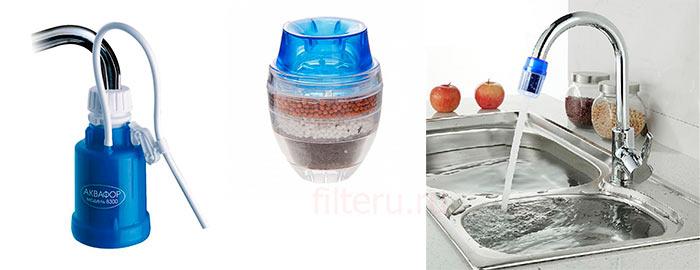 Очистка воды фильтром-насадкой