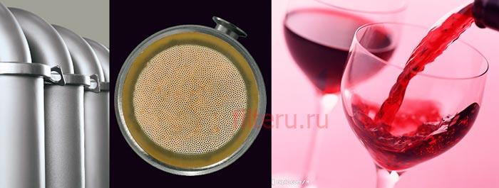 Какие есть виды фильтров для вина