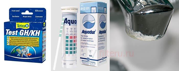 Тесты на определение жесткости воды