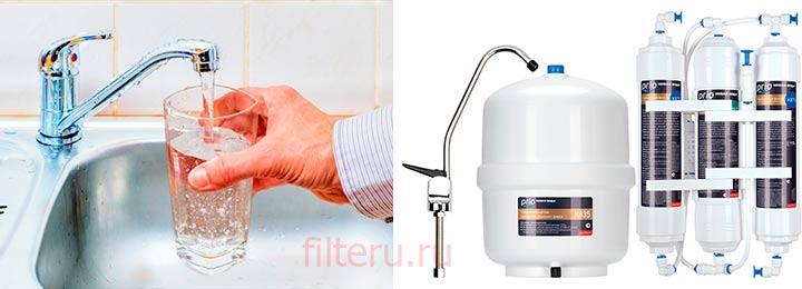 Фильтр с обратным осмосом для защиты от бактерий