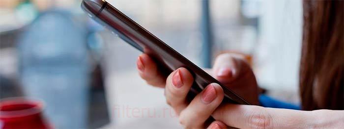 Как защитить смартфон от спама
