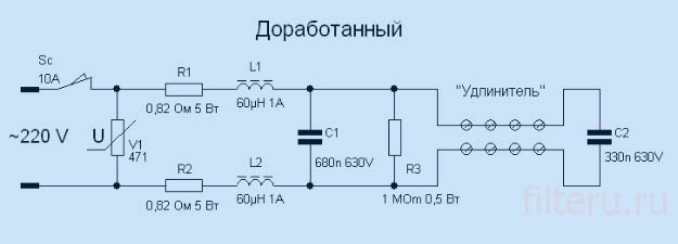 Сетевой фильтр своими руками для схемы