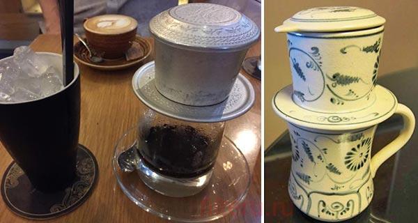 Лучший фин для вьетнамского кофе