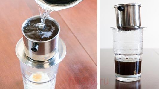 Вьтенамский способ заваривания кофе в фильтре