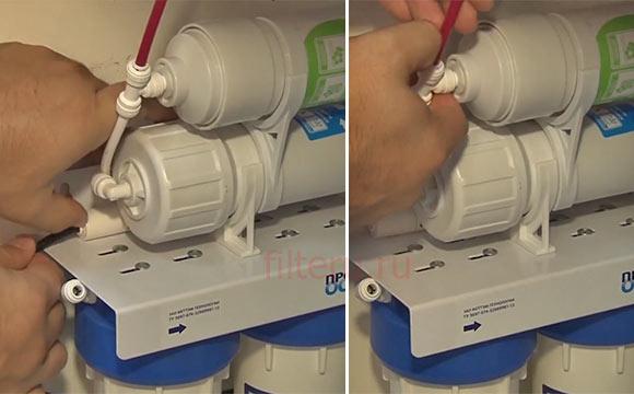 Инструкция как поменять картриджи в фильтре барьер осмо
