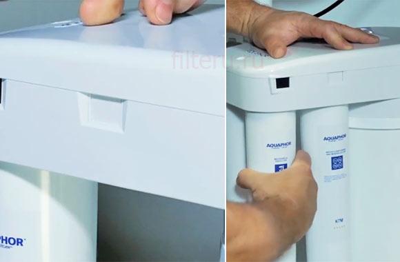 Когда менять фильтры в аквафор морион