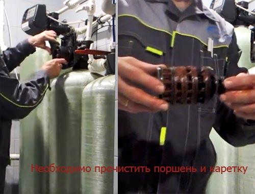 Промывка клапана при замене обезжелезивающей засыпки