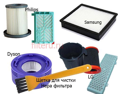 Разнообразные-Hepa-фильтры-пылесосов